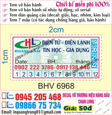 In tem vỡ tại Quảng Ninh