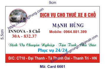 In card visit tại Hậu Giang