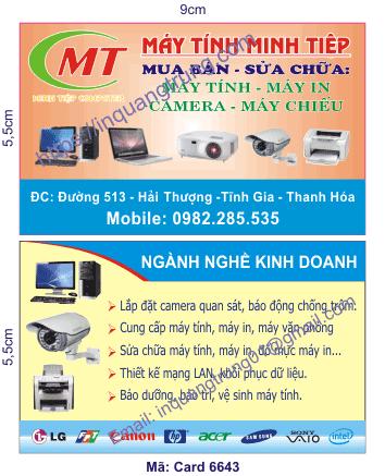 In card visit tại Quảng Nam