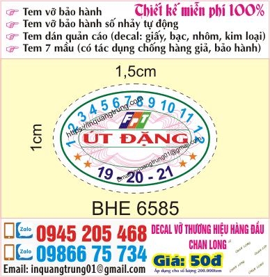 In tem vỡ tại Hà Tĩnh